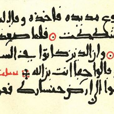 Can manuscript headings prove that there were Arabic Gospels before the Qurʾān?