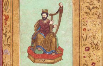 """The """"Psalms of David"""" as reimagined and rewritten by Muslims"""
