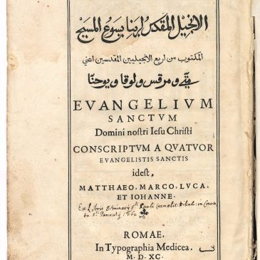 Shiʿite Muslim Exegesis of the Bible in Early Modern Iran: Sayyid Aḥmad ʿAlavī and His Interpretation of Elijah