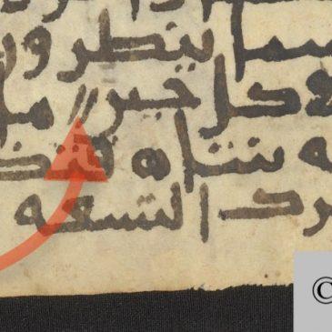 Do Arabic Gospel manuscripts matter for Textual Criticism?